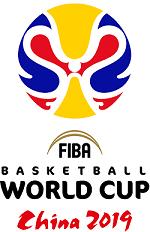Basketball World Cup 2019 logo